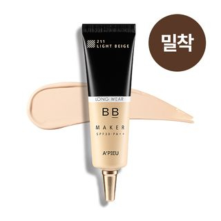 APIEU - BB Maker (Long Wear) SPF35 PA++ 20g from A'PIEU