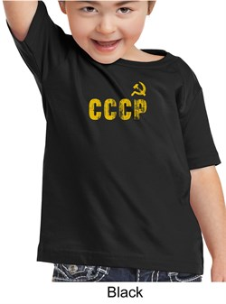 CCCP Kids T-shirt Soviet Union USSR Russia Insignia Toddler Tee Shirt from A&E Designs