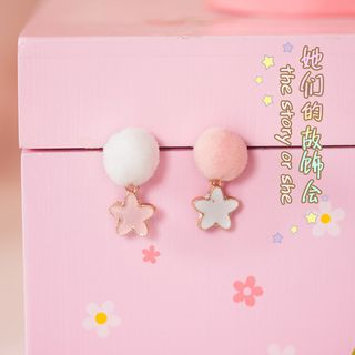 Star-Accent Earrings from AOI