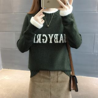 Lettering Knit Pullover from Ageha