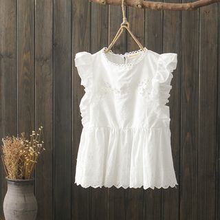 Sleeveless Perforated Top White - One Size from Aigan