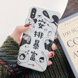 Cartoon Chinese Characters Mobile Case - iPhone XS Max / XS / XR / X / 8 / 8 Plus / 7 / 7 Plus / 6s / 6s Plus from Aion