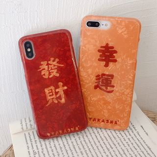 Chinese Characters Mobile Case - iPhone XS Max / XS / XR / X / 8 / 8 Plus / 7 / 7 Plus / 6s / 6s Plus from Aion