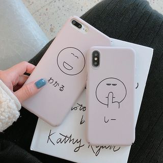 Smiley Mobile Case - iPhone XS Max / XS / XR / X / 8 / 8 Plus / 7 / 7 Plus / 6s / 6s Plus from Aion