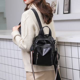 Convertible Faux Leather Backpack from Aishang