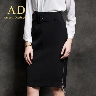 Plain Pencil Skirt from Aision