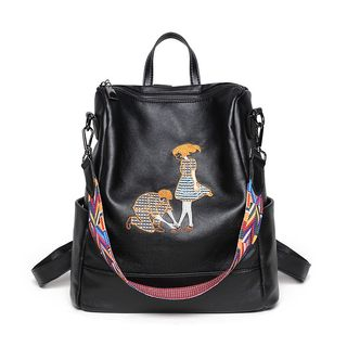 Embroidered Faux Leather Backpack from Annmuu