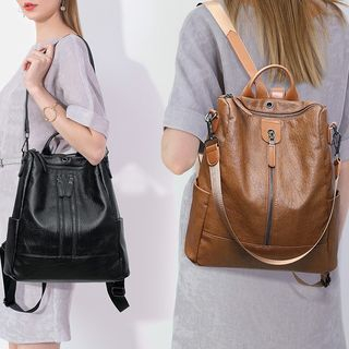 Faux Leather Double Zipper Accent Backpack from Annmuu