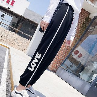 Lettering Contrast-Lining Sweatpants from Arroba
