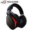 ASUS Player Nation Raptor Fusion 300 71 Headset gaming headset Rog Fusion 300 eating chicken Jedi survival headset from Asus