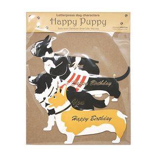 Set of 4: Dog Birthday Card Multicolor - One Size from BABOSARANG