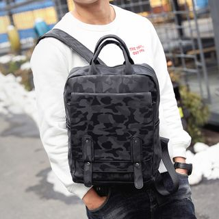 Camouflage Backpack from BagBuzz