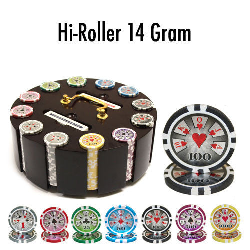 Brybelly PCS-0502RC 300 Ct - Custom - Hi Roller 14 Gram - Wooden Carousel from Brybelly