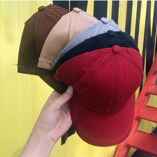 Plain Baseball Cap from Carmilla