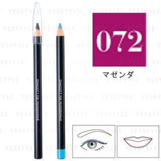 Chacott - Color Liner Pencil 072 Magenta 1 pc from Chacott