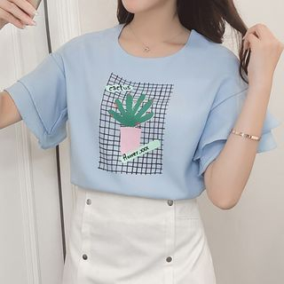 Printed Short-Sleeve T-Shirt from Champi