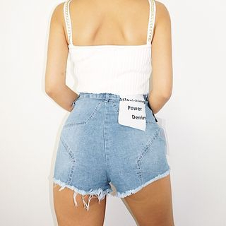 High-Waist Fray-Trim Denim Shorts from Colada
