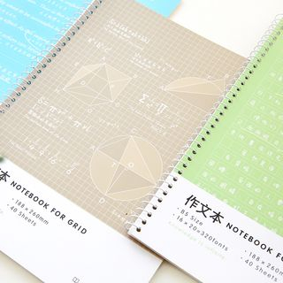 B5 Notebook (various designs) from Cute Essentials