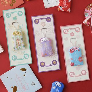 Japanese Amulet Hanging Decoration from Cute Essentials