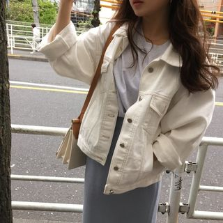Buttoned Denim Jacket White - One Size from Czarine
