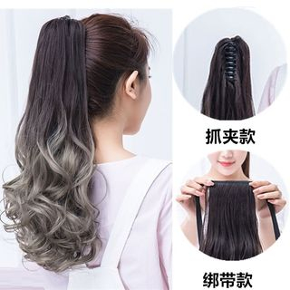 Ponytail - Gradient Curly from DEBE