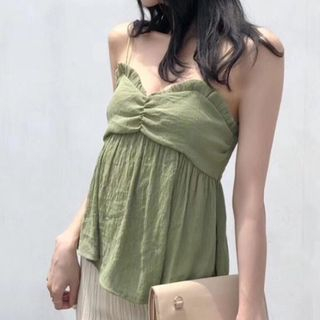 Ruffle Trim Camisole Top from Fashion Street