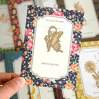 Bookfriends - Set: Metal Bookmark + Greeting Card from Full House
