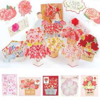Floral Print Greeting Card from Full House