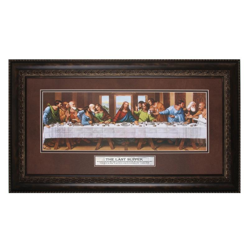 James Lawrence 2547 The Last Supper, The Lord Framed Wall Art from James Lawrence