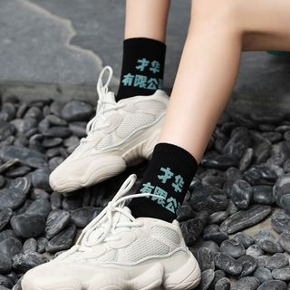 Chinese Character Print Socks from Jansi