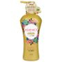 Kao - Asience Moisture Rich Conditioner 450ml from Kao