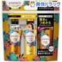 Kao - Asience Moisture Rich Hair Care Set : Shampoo 450ml + Conditioner 450ml 1 set from Kao