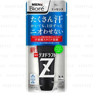 Kao - Biore Mens Medicated Deodorant Z Essence (Aroma Citrus Scent) 40g from Kao