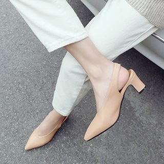 Slingback Pointed Toe Pumps from Kireina