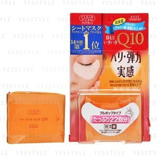 Kose - Clear Turn Q10 Eye Mask 22 pairs from Kose