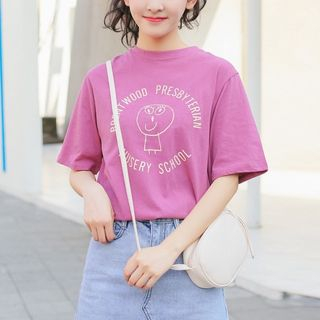 Printed Short-Sleeve T-Shirt from Lady Jean