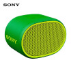 Sony SRS-XB01 Mini Bluetooth Speaker Portable Bluetooth 42 Wireless Subwoofer Deep Bass Waterproof IPX5 Outdoor Speaker Handsfree from Lenovo