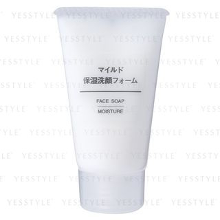 MUJI - Portable Mild Moisture Face Soap 30g from MUJI