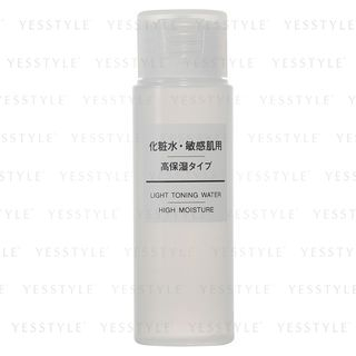 MUJI - Portable Sensitive Skin Toning Water High Moisture 50ml from MUJI