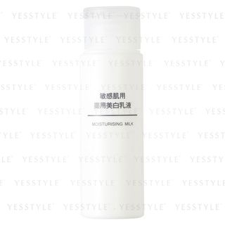 MUJI - Portable Sensitive Skin Whitening Moisturising Milk 50ml from MUJI