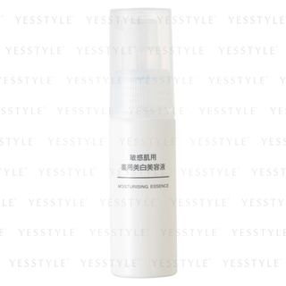 MUJI - Sensitive Skin Whitening Moisturising Essence 50ml from MUJI