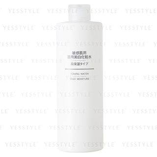 MUJI - Sensitive Skin Whitening Toning Water High Moisture 400ml from MUJI