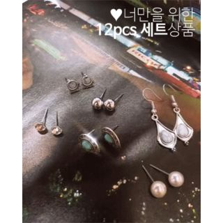 Faux-Gem Antique Earring Set of 12 PCS One Size from Miss21 Korea