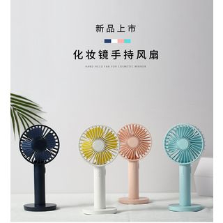 Rechargeable Portable Fan with Stand from PIPPA