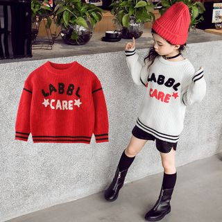 Kids Lettering Sweater from Pegasus