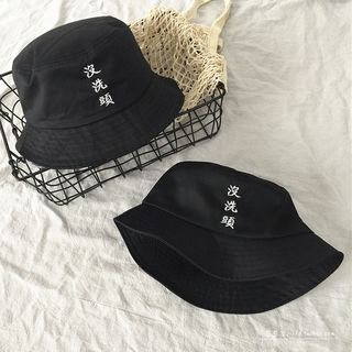 Embroidered Bucket Hat from Pompabee
