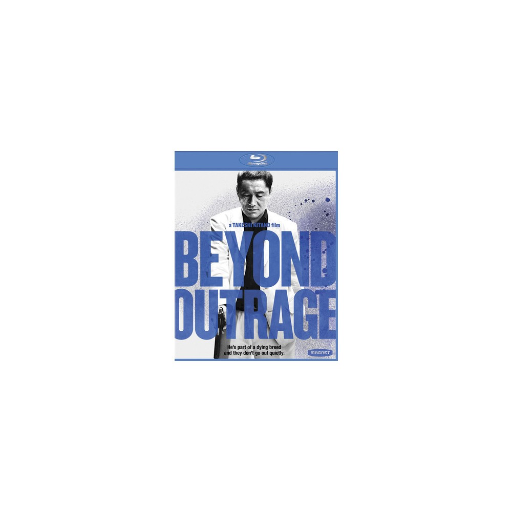 Beyond Outrage (Blu-ray), movies from Boss