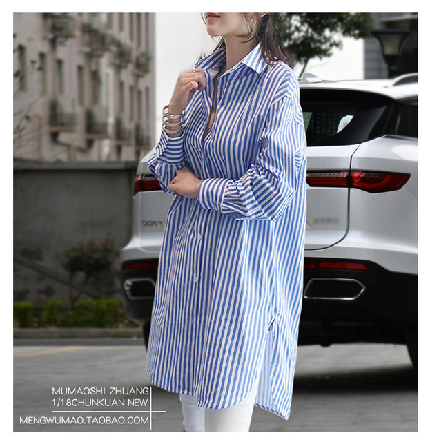 Blue And White Vertical Striped Large Size Loose Sunscreen Long Sleeve In The Long Section
