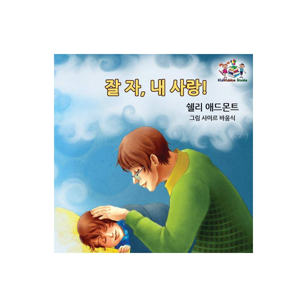 Goodht, My Love! (Korean Children's Book) - (Korean Bedtime Collection) by Shelley Admont & Kidkiddos Books (Paperback) from Gold Medal
