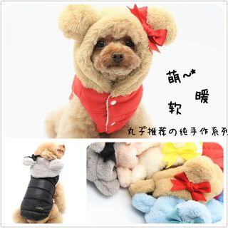 Pet Bear Ear Hooded Padded Top from Puppy Love